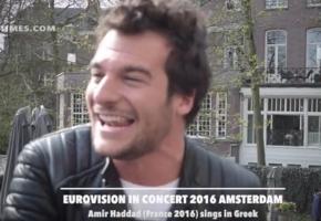 ΓΟΥΣΤΑ: Γάλλος εκπρόσωπος στη Eurovision τρελαίνεται on air και τραγουδάει Σώτη Βολάνη (VIDEO)