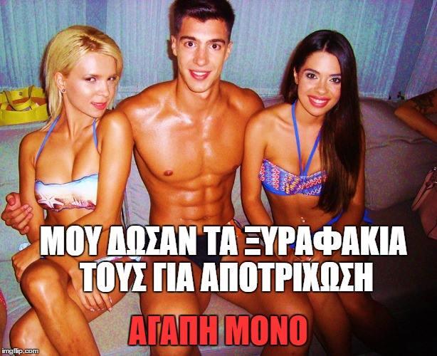 agapi10
