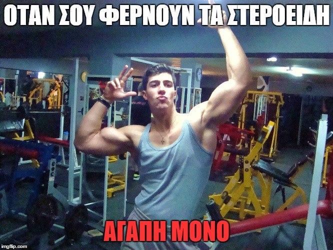 agapi3