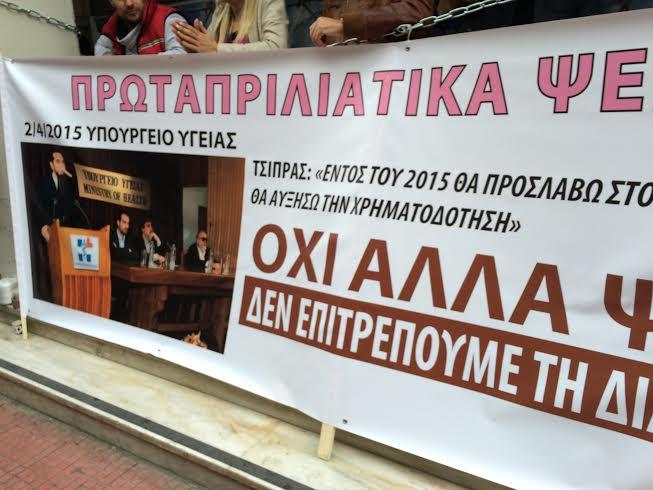 foto-tsipras-ena