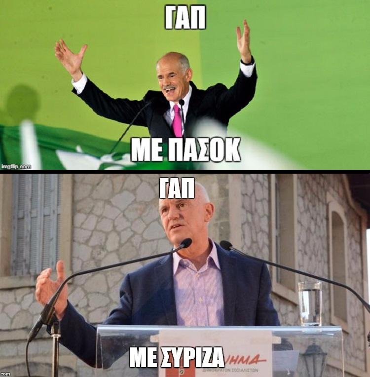 ΓΑΠΜΕΜΕ