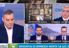 Καθηγητής Οικονομικών παίρνει υπνάκο on air σε εκπομπή του ΣΚΑΪ (VIDEO)