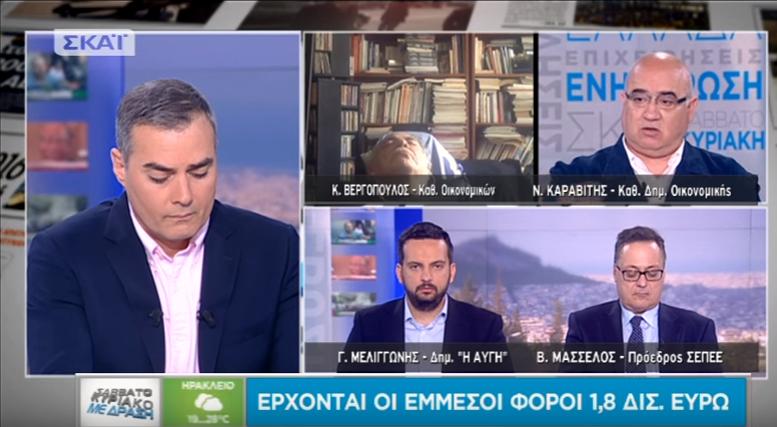 βεργοπουλος