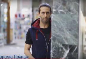 Αυτός ο Κύπριος υποψήφιος βουλευτής είναι ο νέος νομπελίστας του κλαρινογαμπρισμού (VIDEO)