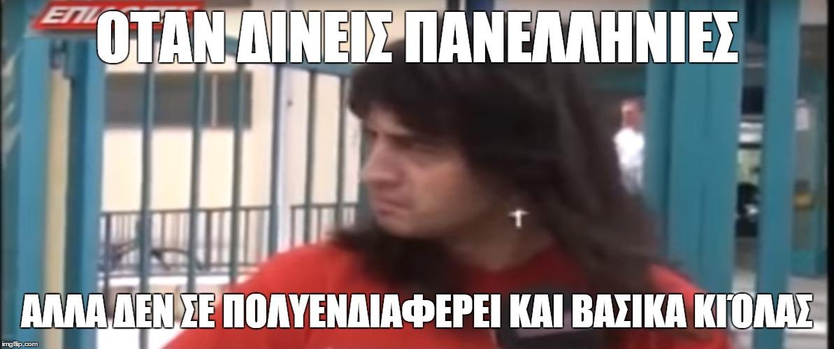 14opye