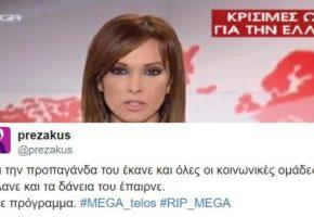 15 tweets απ' όλες τις κοινωνικές ομάδες που θρηνούν για το #MEGA_telos