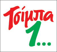 Tsimpa-1