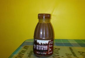 Τα 10 σοκαλατούχα γάλατα που πρέπει να δοκιμάσετε, επειδή το λέει το sokolatouho.blogspot