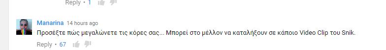 snik1
