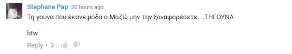 snik12