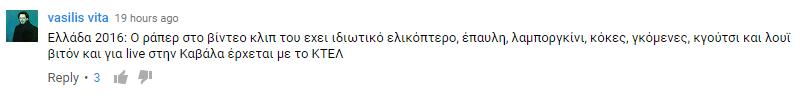 snik14