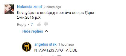snik15