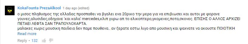 snik2