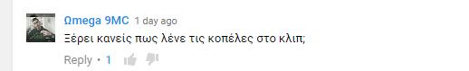 snik3