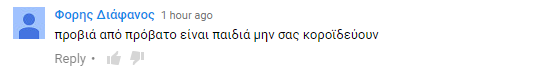snik4
