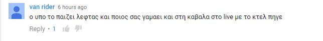 snik9