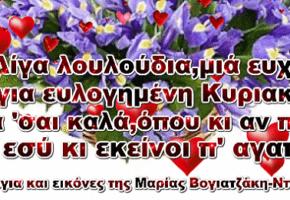 Θα πάθετε επιληψία με τα λόγια και τις εικόνες από την πιο ψυχεδελική σελίδα του ελληνικού facebook