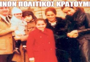 16 tweets που συμπάσχουν με τον πολιτικό κρατούμενo Κυριάκο Μητσοτάκη