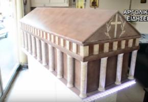 Νιώσε σαν τον Περικλή στην τελευταία σου κατοικία με αυτό το φέρετρο σε σχήμα Παρθενώνα (VIDEO)
