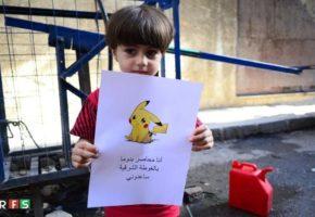 Παιδιά στην Συρία κρατάνε φωτογραφίες Pokemon και προσεύχονται να τα σώσει ο κόσμος