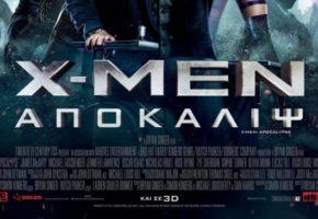 10 τίτλοι ξένων ταινιών που μεταφράστηκαν πραγματικά υπέροχα στα ελληνικά