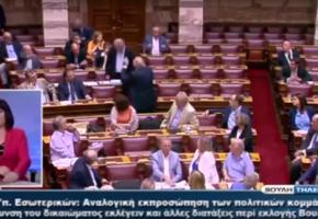 Τα πιο αξιόλογα γαμωσταυρίδια από τη συνεδρίαση της Βουλής για την απλή αναλογική χτες (VIDEO)