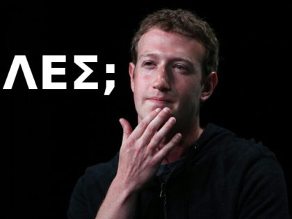 mark-zuckerberg2