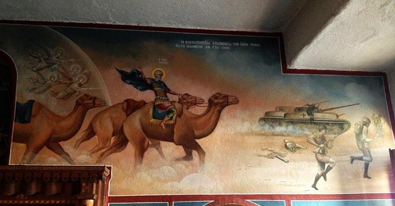 St._Menas_-_El_alamein_battel