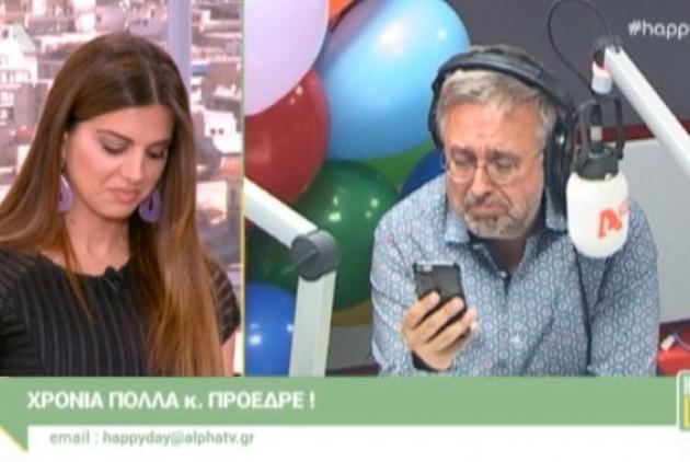 klamata-614x378