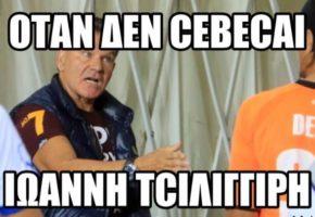 LUBET: Πηγαίνετε εκτάκτως κουβά με την πρεμιέρα του λιγότερου ελληνικού ΤΣΟΥ ΛΟΥ της 20ετίας