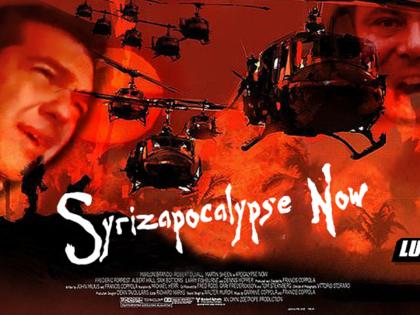 SYRIZAPOCALYPSE