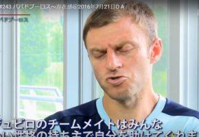 Όταν ο Αβραάμ Παπαδόπουλος μιλάει γιαπωνέζικα στην παρουσίαση της νέας του ομάδας (PHOTO)