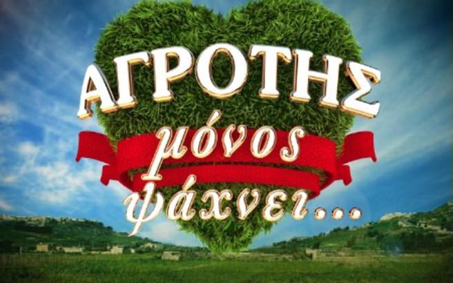 agrotis_monos_psaxnei.medium