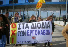 Ο Τσίπρας έπαθε αμνησία και ρίχνει ποινές φυλάκισης στους δεν πληρώνω