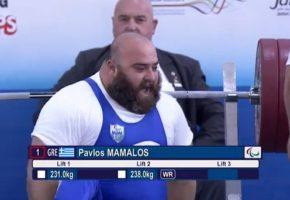 Το χρυσό μετάλλιο στην Άρση Βαρών κατέκτησε στους Παραολυμπιακούς του Ρίο ο Παύλος Μάμαλος