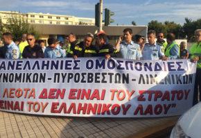 O Πάνος Καμμένος τρολάρει στο twitter ενστόλους που κάνουν διαμαρτυρία έξω από το υπουργείο Εθνικής Αμύνης