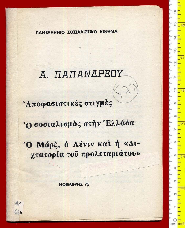 s-l1600 (23)