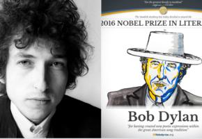 Ο Μπομπ Ντίλαν κέρδισε το βραβείο Νόμπελ Λογοτεχνίας για το 2016
