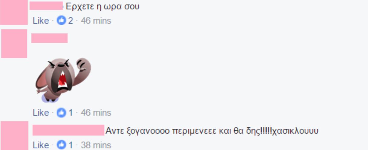 Νίκος Ξανθόπουλος - Θα Σε Τιμωρήσω