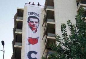 Όταν στην πέφτει και η Greenpeace: Μέλη της οργάνωσης έκαναν ακτιβισμό στα γραφεία του ΣΥΡΙΖΑ (PHOTO)