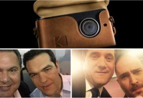 Οι selfies και το insta δε θα ναι ποτέ τα ίδια μετά την κυκλοφορία Smartphone από την Kodak