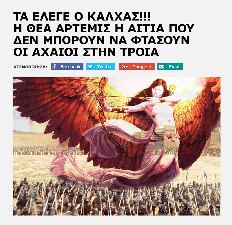 KALXAS