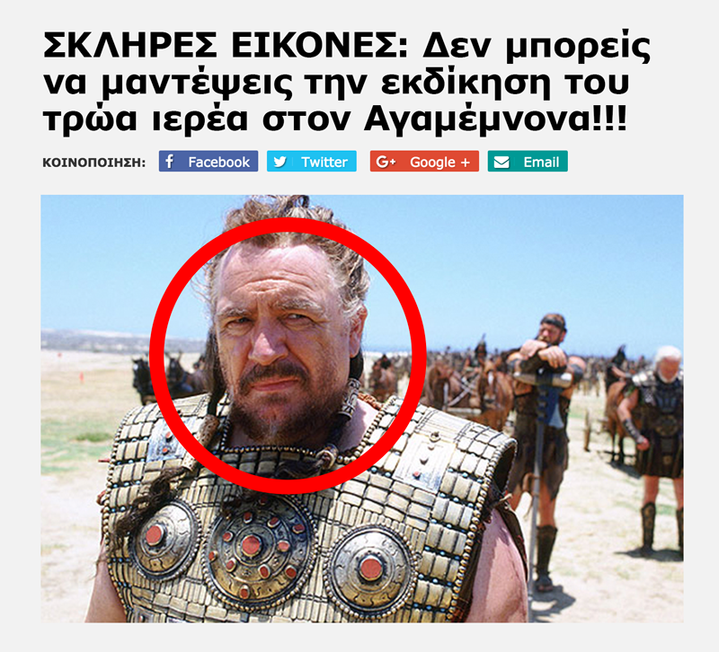 SKLIRESEIKONES