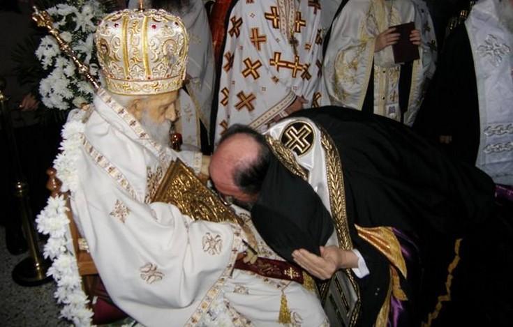 episkopos1