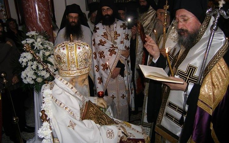 episkopos11