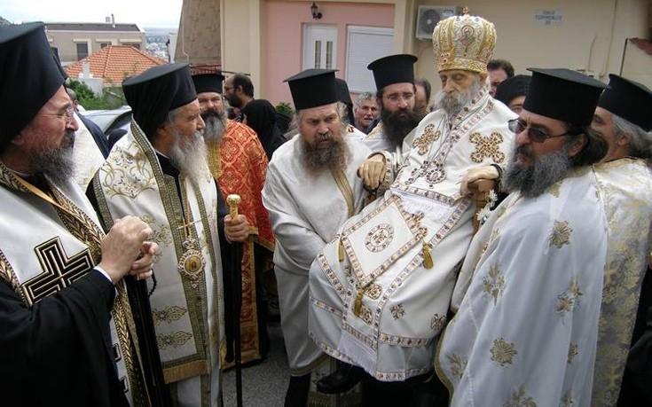 episkopos13