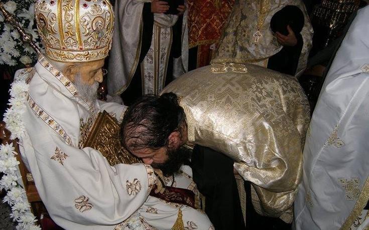 episkopos14