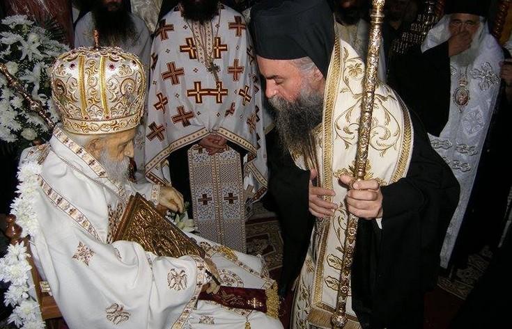 episkopos3