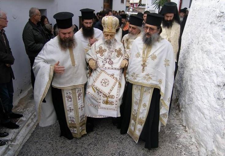episkopos6
