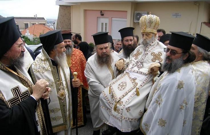 episkopos7